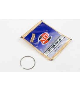 Кольца поршневые 45 мм*1,2 мм AIP (1105)