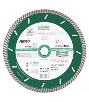 Алмазный круг Distar Turbo Elite Gabbro 230 x 22,23 (101 154 29 017)