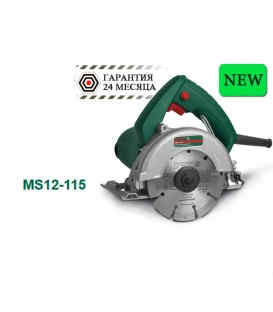 Плиткоріз DWT MS12-115