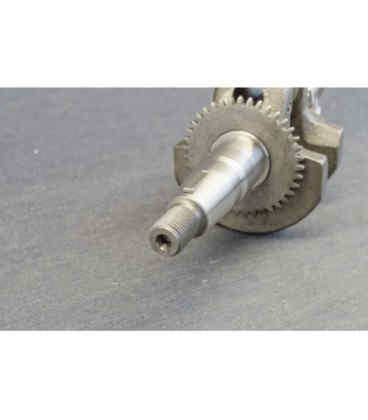 Коленчатый вал под резьбу для двигателей 6.5 л.с. (168F) (1557)