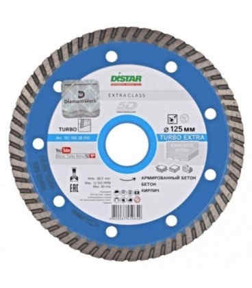 Алмазный круг Distar Turbo Extra 125 x 22,23 (101 150 28 010)