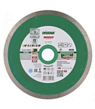 Алмазный круг Distar 1A1R Granite Premium 230 x 25,4 (113 200 61 017)
