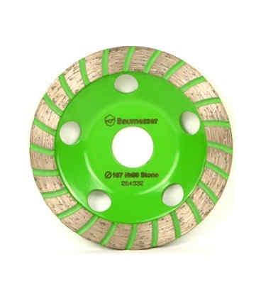 Алмазная шлифовальная чаша (фреза) Baumesser ФАТ-М 105x2+1x24x22,23 №2 Stein (97400112088)