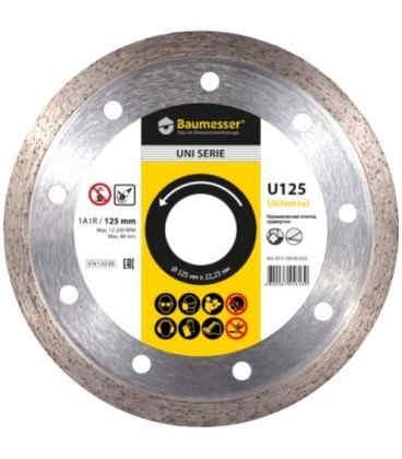 Алмазний диск по кераміці Baumesser 1A1R 125x22.2 Universal (91315129010)