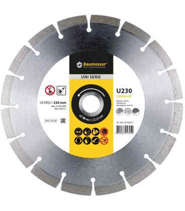 Алмазный диск по бетону Baumesser 1A1RSS Universal 125x22.2 (94315129010)