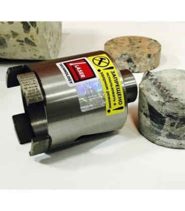 Алмазное сверло ADTnS для подрозетников САСС DLD 068 70-4xM16 CS-X (37980017079)
