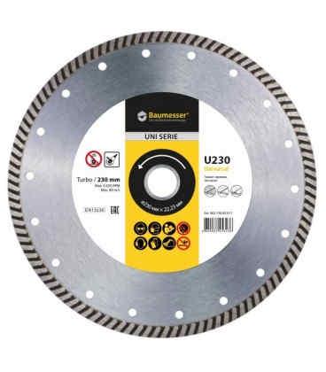 Алмазный диск по бетону Baumesser Turbo Universal 115x22.2 (90215129009)