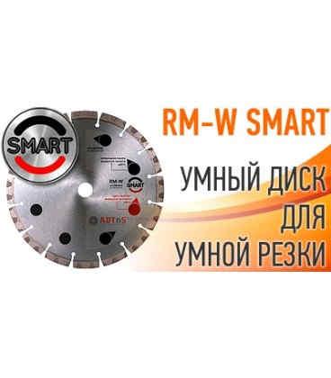 Диск алмазный по армированном бетону ADTnS 230x22,23 CHH RM-W Smart (34315380017)